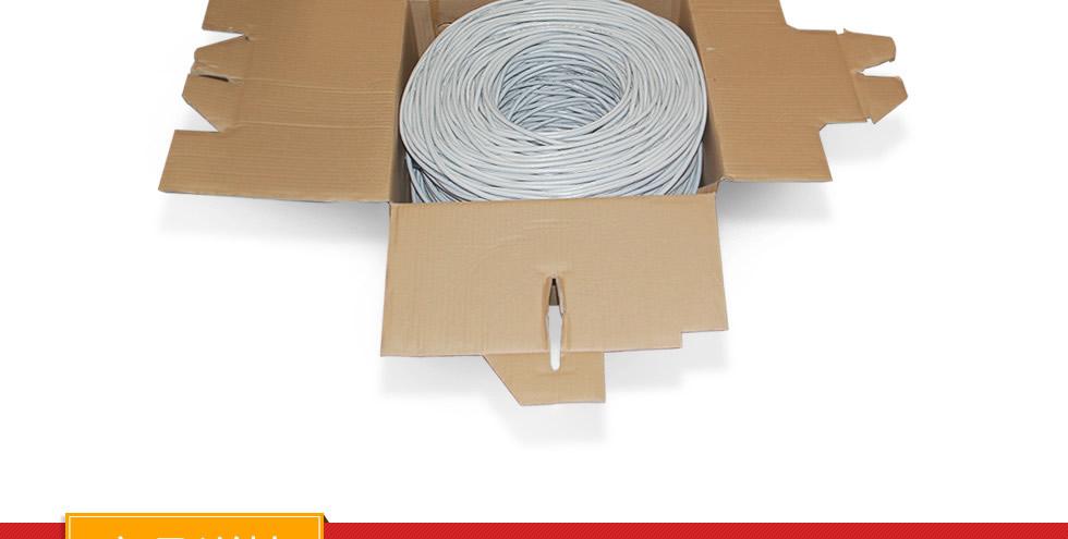 超五类铝箔屏蔽网线