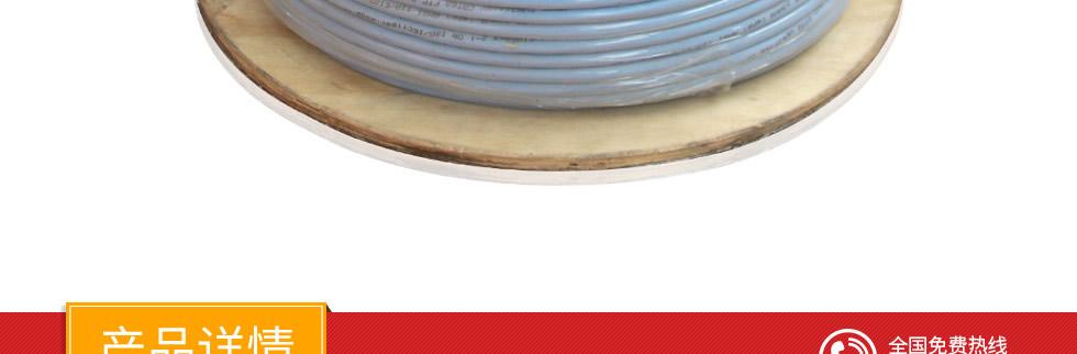 六A类铝箔屏蔽双绞线