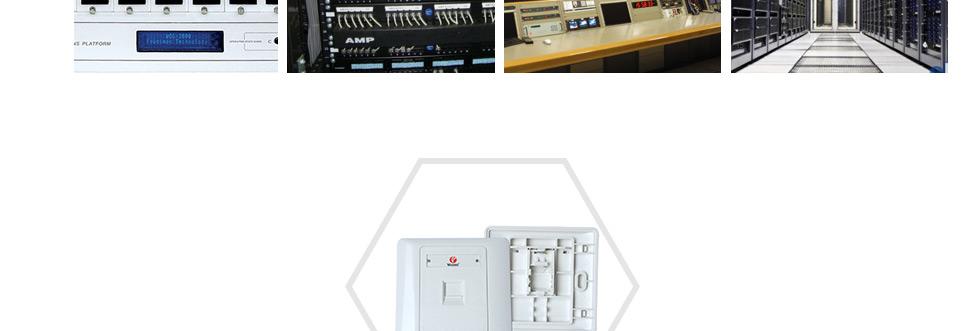 超五类UTP打线式信息模块