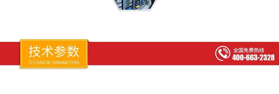 24口模块化非屏蔽配线架空架