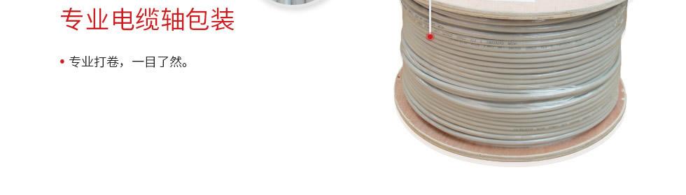 六类铝箔屏蔽网线