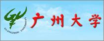 唯康通信工程案例――广州大学